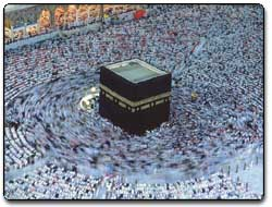 How to make THE UMRA-E-TAMATTU?