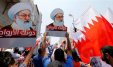 Iran Experts Assembly warns Bahraini regime of gathering 'storm