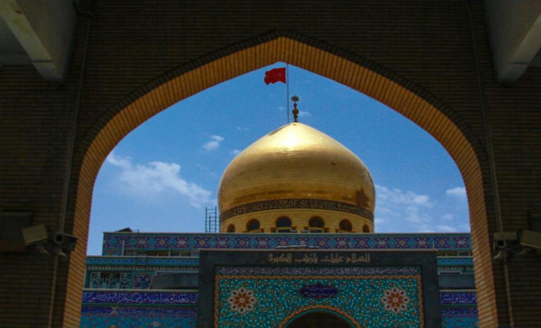 Holy Shrine of Sayedah Zainab (SA)-Damascus