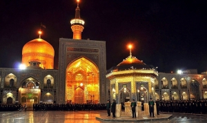 MASHHAD AL RIDHA (as)