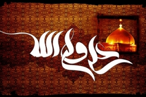 Martyrdom of Imam Ali (AS) – 2