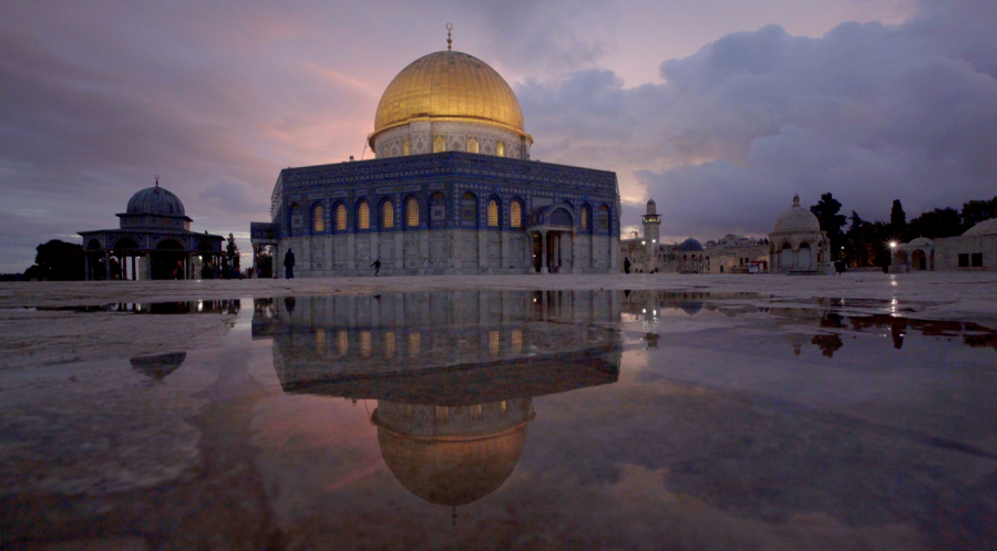 Jerusalem's Al-Aqsa Mosque: 'The side you've never seen before'