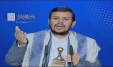 Ansarullah missiles can reach anywhere in UAE: Houthi