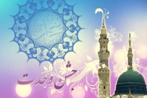 Islamic Unity Week: The meaning of Shi'a-Sunni solidarity