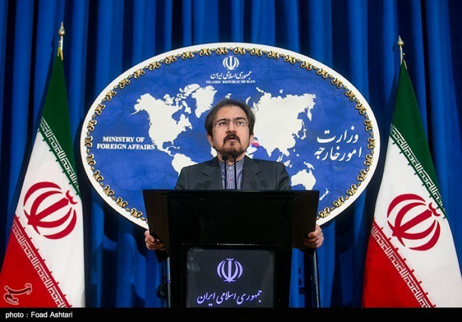 Iran slams Daesh terrorist attack in Afghanistan