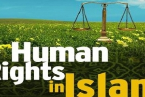Islamic Human Rights