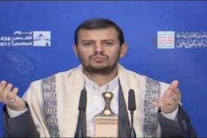Iranophobia aimed at diverting attention from Israel: Ansarullah leader
