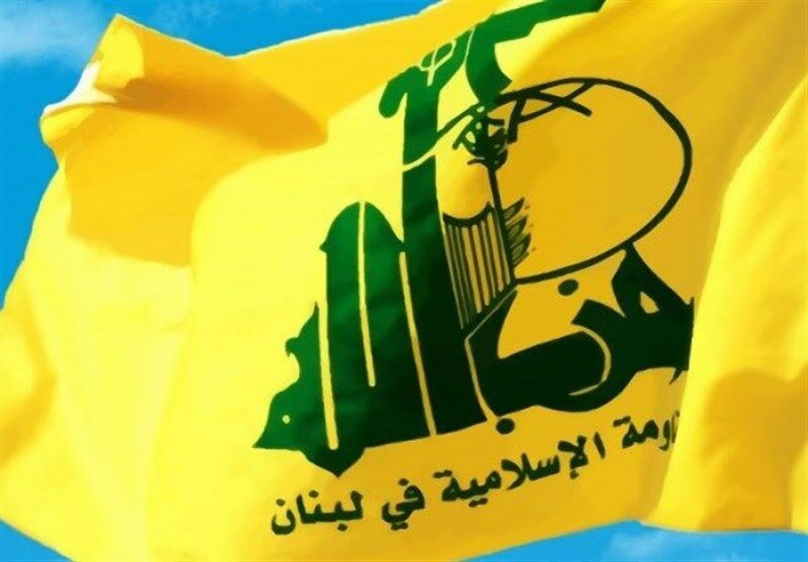 Hezbollah: No deal can trample on Palestinians' rights