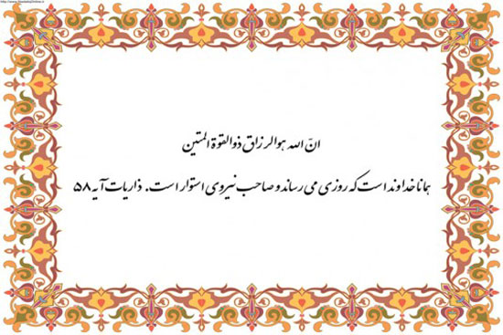 http://www.hajij.com/fa/images/stories/pics/1392/3/vakhraz92a4.jpg