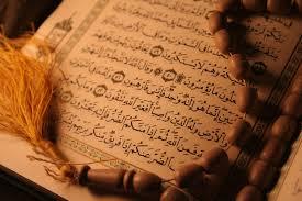 تطبیق یافته های علمی با قرآن