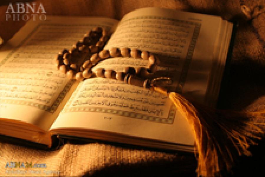 حقیقت مسلمانی از دیدگاه قرآن