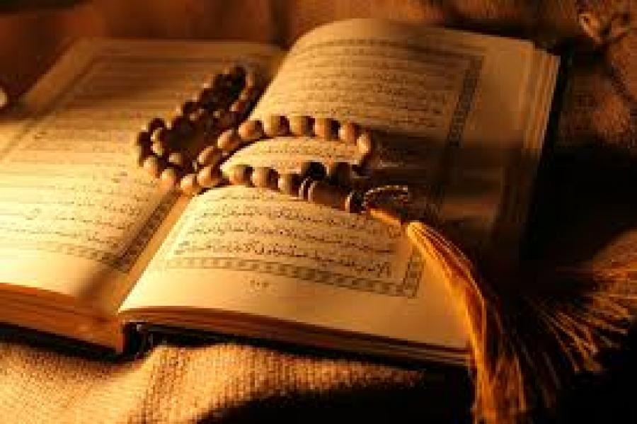 شیوههای مبارزه با فساد از دیدگاه قرآن