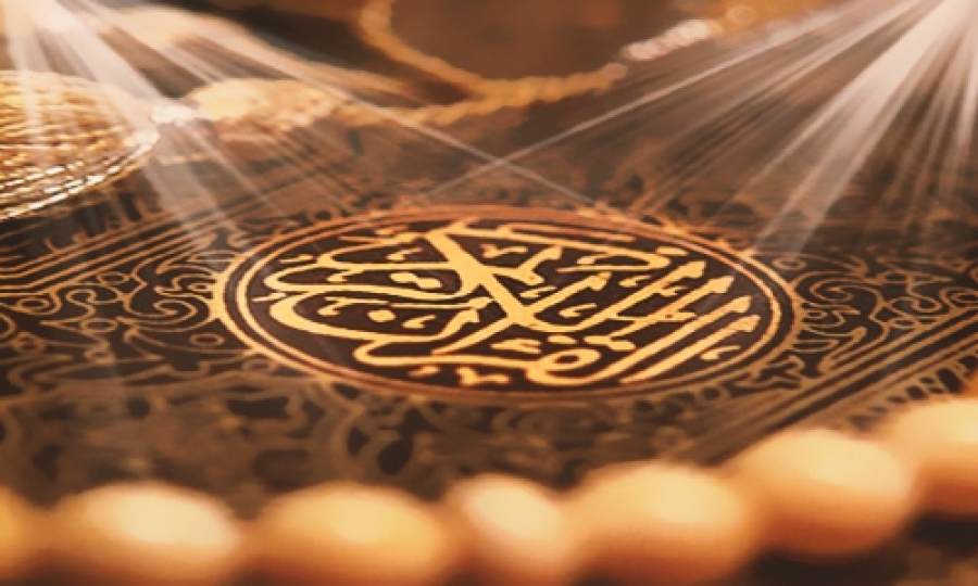 عزت و ذلت از دیدگاه قرآن