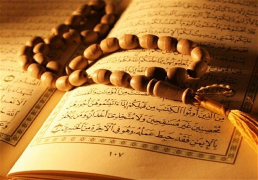 ملاک دوست گیری در قرآن كریم