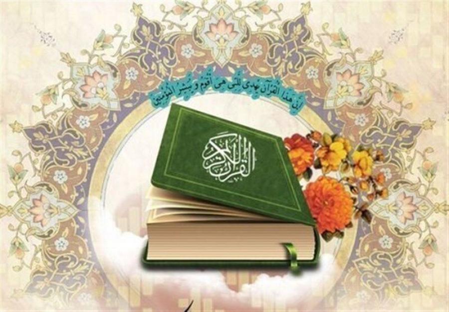 دلائل وجوب حجاب در قرآن