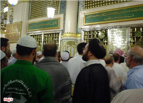 La Mosquée du Prophète (صلی الله علیه وآله وسلم)
