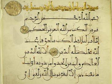 Tafsir Al Quran Surat Ali Imran Ayat 35 39