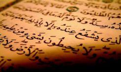 Tafsir Al Quran Surat Hud Ayat 57 60