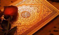 Tafsir Al Quran Surat Hud Ayat 6 8