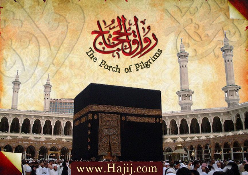 Array - hajij com    welcome to porch of hojaj website  rh   hajij com