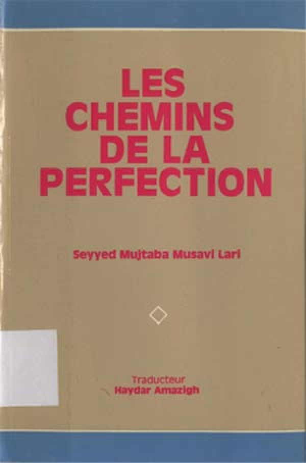 Les Chemins de la Perfection