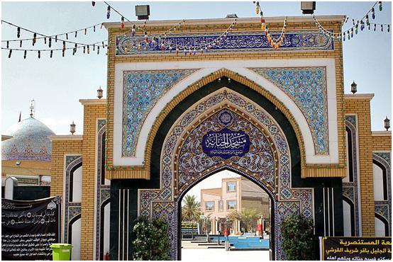 مسجد حنانہ۔ نجف اشرف ، عراق